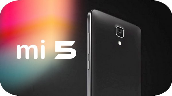 Xiaomi Mi 5 Metal Build Design, Finger Print Reader, USB Type C Get Certified By China's 3C