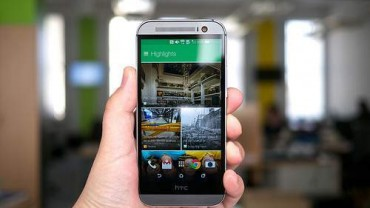 HTC One X9 5.5 Inch Full HD Display, 13MP Camera, 2GB RAM And 2.2GHz Octa Core Processor