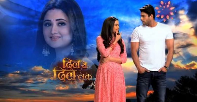 Dil Se Dil Tak Full Episode Review and Wiki Story
